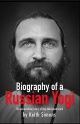 "Книга ""Biography of a Russian Yogi"""